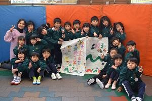 2013.1.9 成瀬